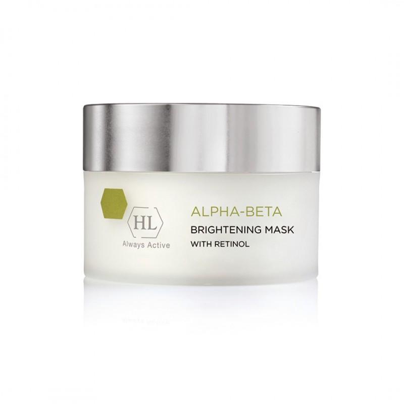 HL - Alpha-beta with retinol brightening mask
